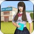 高中乐趣虚拟女孩