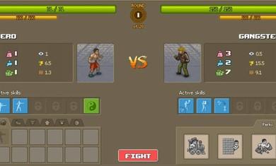 搏击俱乐部:格斗破解版截图2
