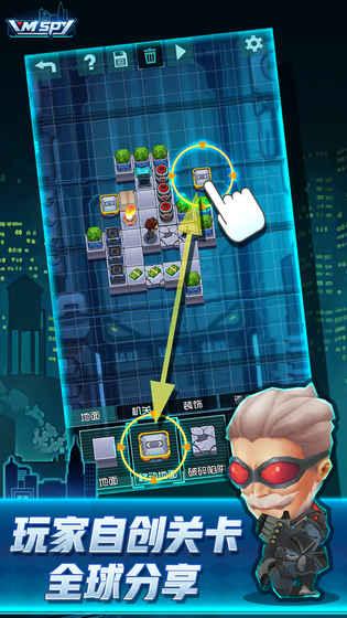 间谍世界截图2