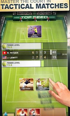网球经理破解版截图3