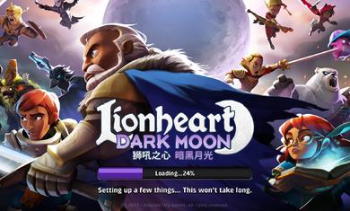 狮吼之心:暗黑月光破解版截图1