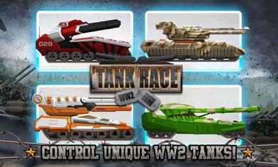 坦克竞赛破解版截图4