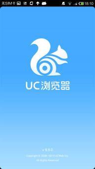 UC浏览器截图1