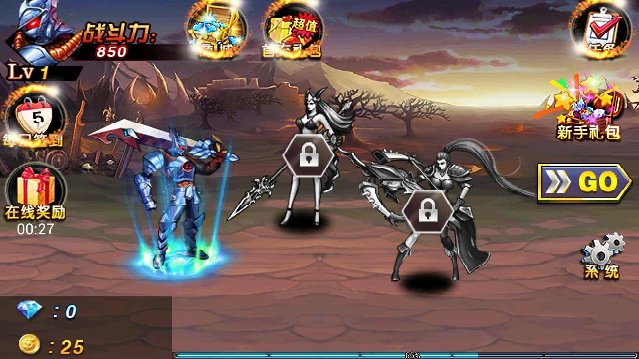 狂斩之刃成人版下载apk_狂暴之刃破解版()v2.1.1_安卓手机游戏免费版下载_手机玩