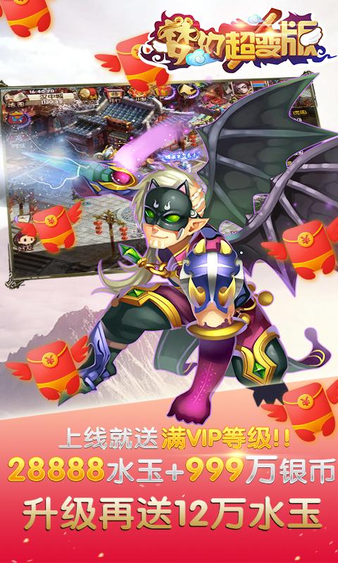 梦幻回合-爽玩版截图2