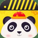 熊猫动态壁纸免费版