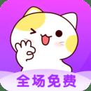 喵咪桌面宠物app