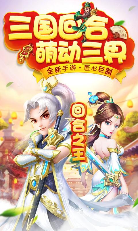 菲狐倚天情缘星耀版截图4
