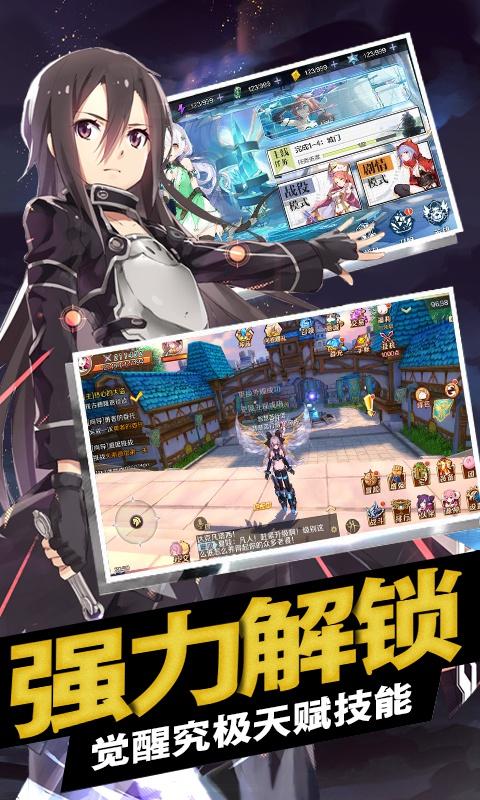 风暴幻想星耀版截图3