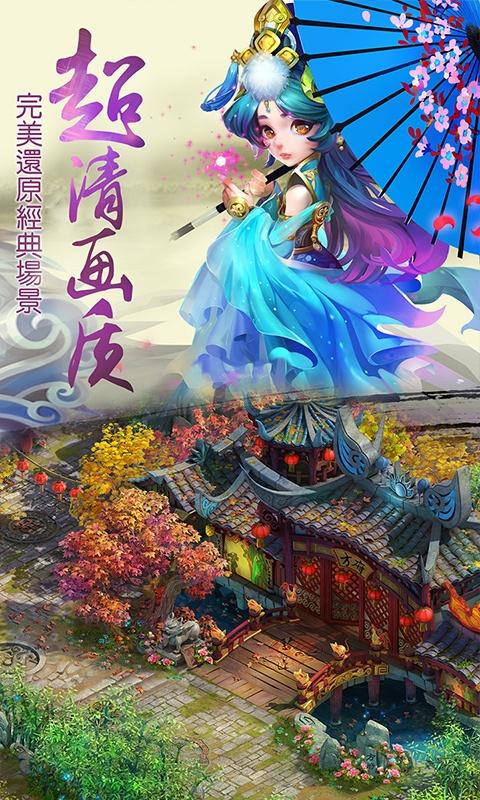 儒道至圣Ⅱ截圖4