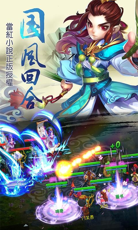 儒道至圣Ⅱ截圖5