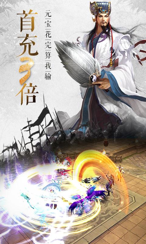 青龙偃月刀(商城特权)截图3