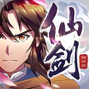 仙剑奇侠传(移动版)