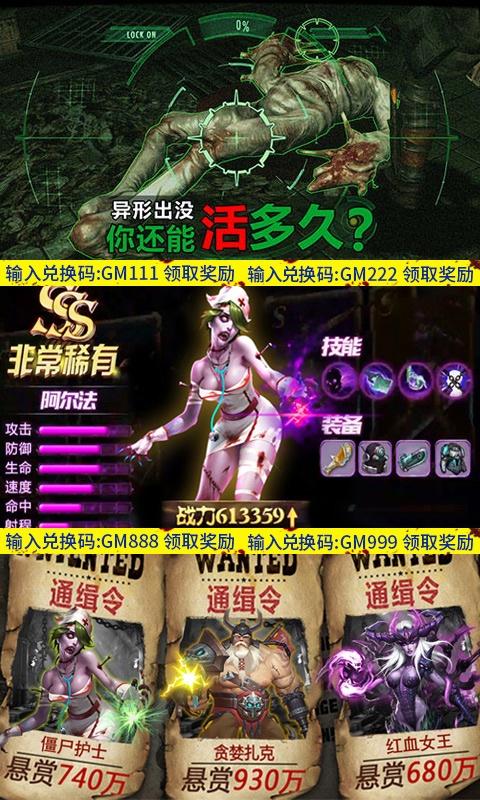 王者英雄之槍戰傳奇(送火麒麟)截圖5
