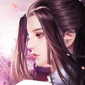 天外飞仙(御剑情缘)