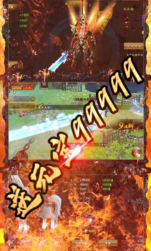 青龙偃月刀(送GM4特权)截图5