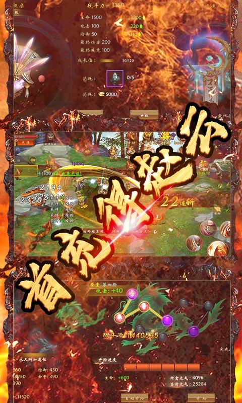 青龙偃月刀(送GM4特权)截图4