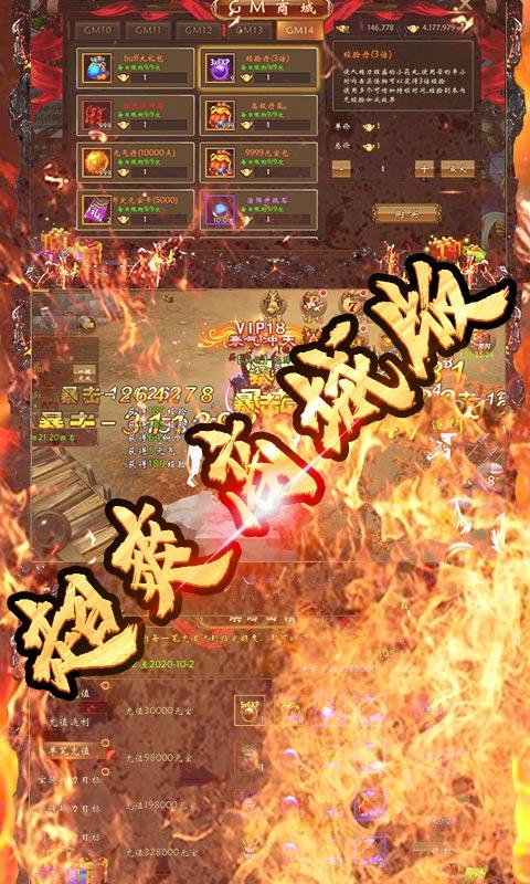 青龙偃月刀(送GM4特权)截图2
