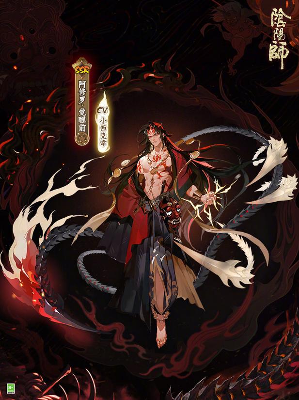 阴阳师阿修罗立绘怎么样-五月新式神阿修罗立绘