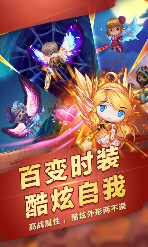 夢幻龍域GM版截圖2