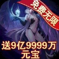 誅神之戰GM版