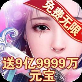 三生三誓青丘传GM版V1.0.1.0.10