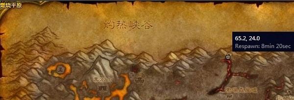 魔獸世界懷舊服冷凍龍蛋任務怎么做_冷凍龍蛋任務攻略