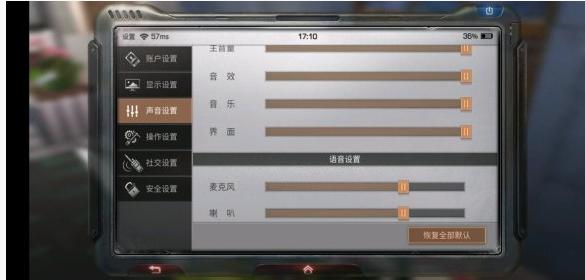 明日之后5级护盾怎么制作_明日之后5级护盾制作配方一览
