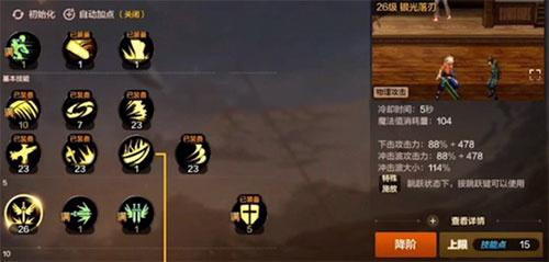 DNF狂战士PK怎么加点_最强狂战士PK加点推荐攻略