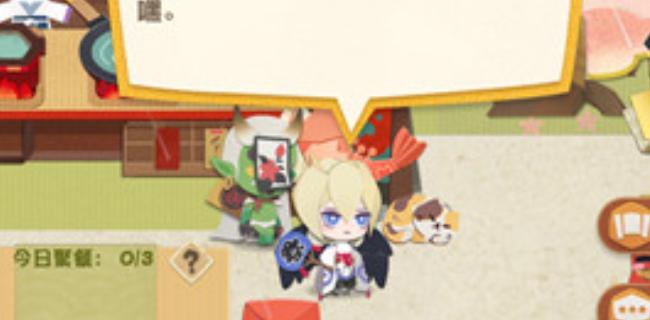 阴阳师妖怪屋美食屋的橘猫在哪儿_橘猫位置分享