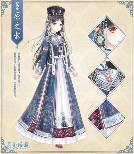 奇迹暖暖传统民族服饰怎么样_传统民族服饰一览