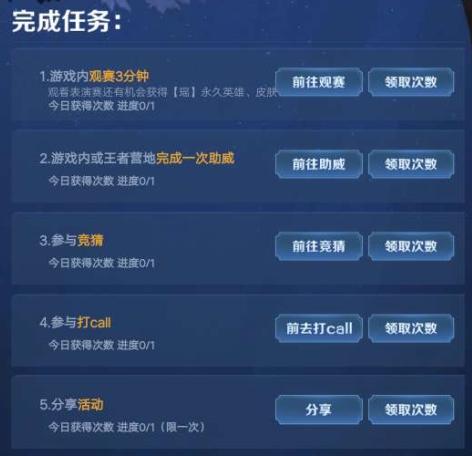 王者荣耀瑶的幸运宝箱活动地址_瑶的幸运宝箱活动内容介绍