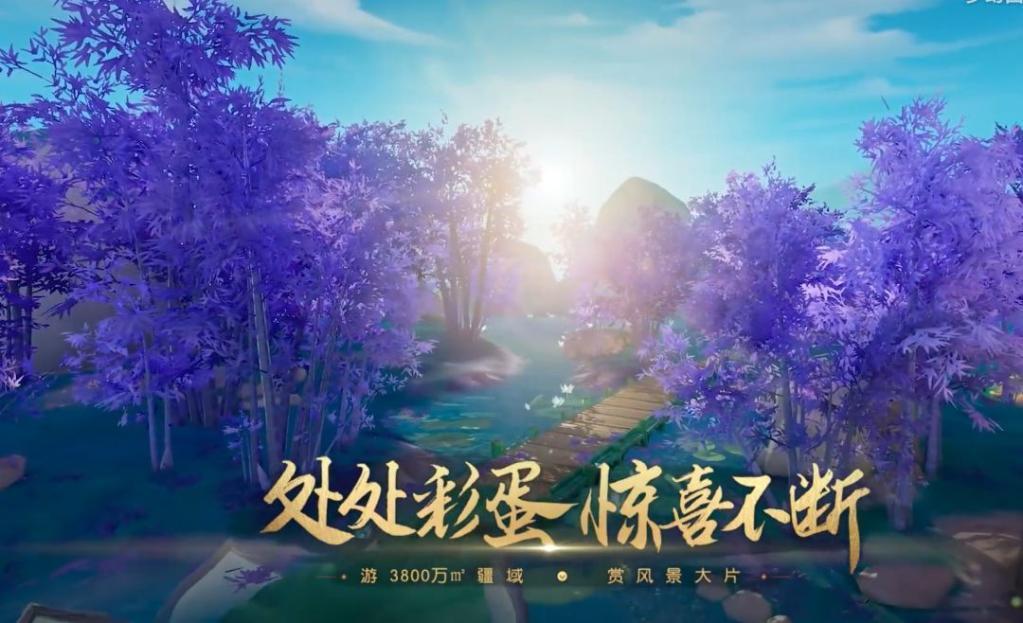梦幻西游三维版新手怎么玩_梦幻西游三维版新手入门指南