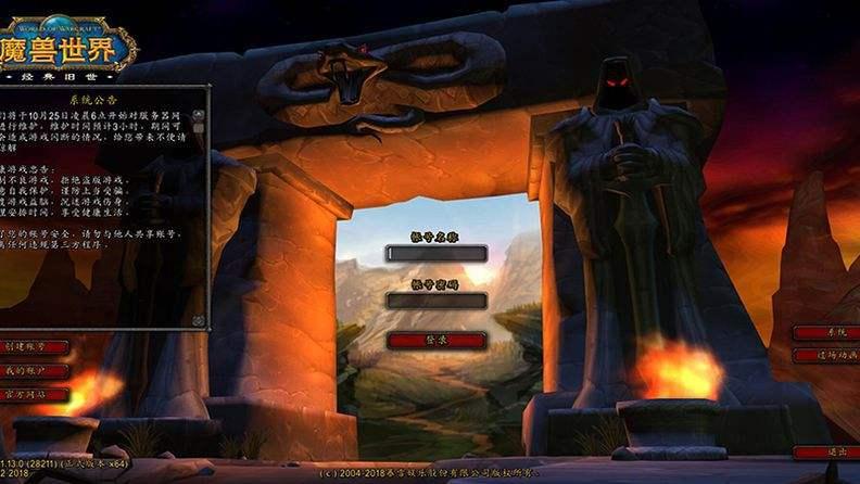 魔兽世界怀旧服通灵学院的钥匙怎么获得_魔兽世界怀旧服通灵学院的钥匙获取攻略