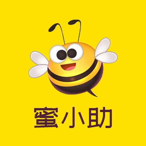 蜜小助恋爱话术修改版_蜜小助恋爱话术库app修改版