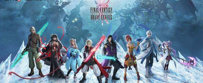 最终幻想勇气启示录莫古力玩偶怎么获得?