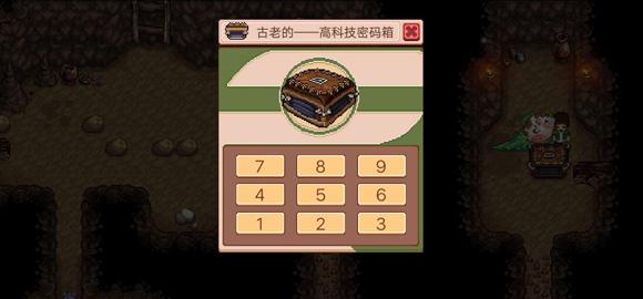 奶牛鎮的小時光山洞密碼是什么