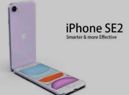 iPhone SE2怎么样_iPhone SE2发布时间及价格