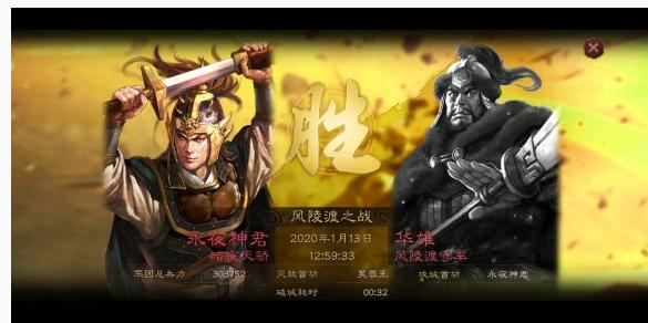 三國志戰略版S2賽季怎么屯金銖_三國志戰略版S2賽季屯金銖方法