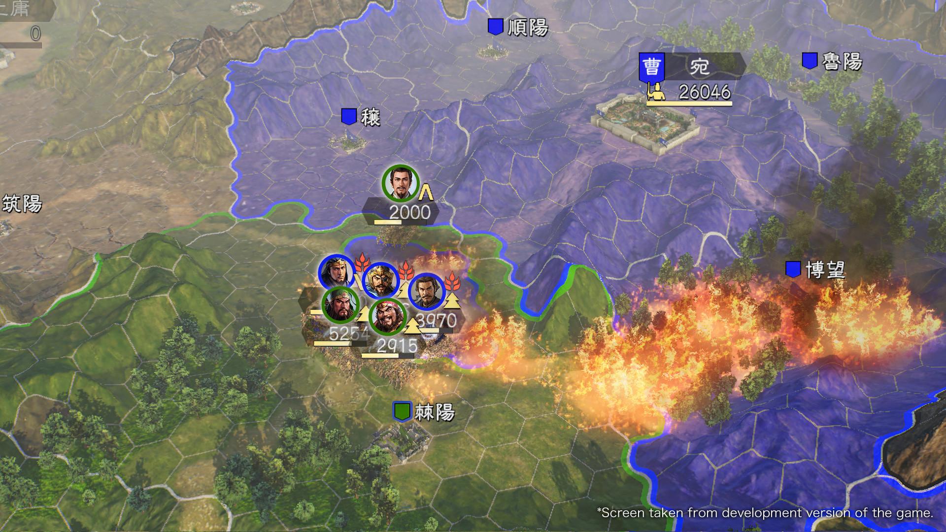 攻略 三国志 14