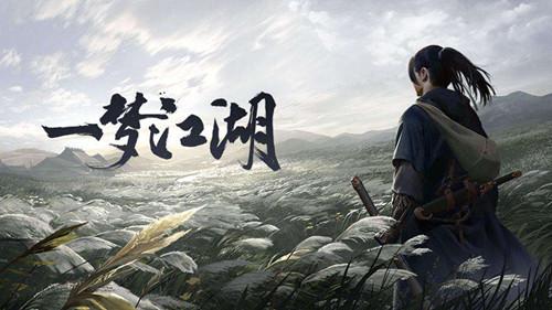 一梦江湖2月14日更新了什么_一梦江湖2月14日更新内容一览