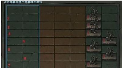 烟雨江湖苍狼沙盘推演怎么完成_烟雨江湖苍狼沙盘推演完成方法