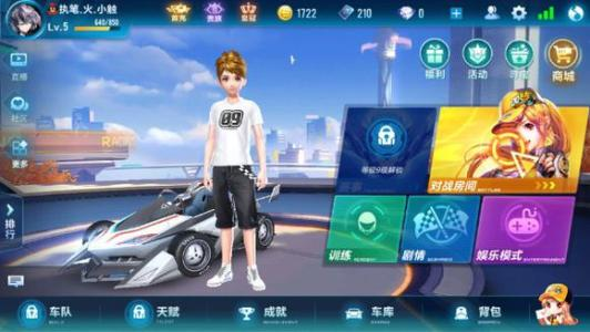 qq飞车手游S15赛季主题是什么 赞助车厂全面属性详细介绍
