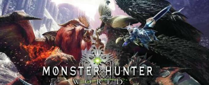 怪物猎人世界赤龙武器怎么获得