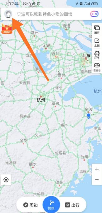 百度地图足迹记录开启方法介绍