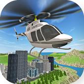 免费直升机飞行模拟器