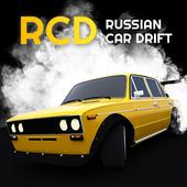 俄罗斯赛车漂移