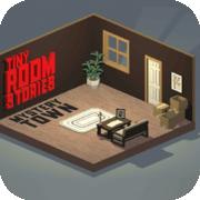 小房間故事