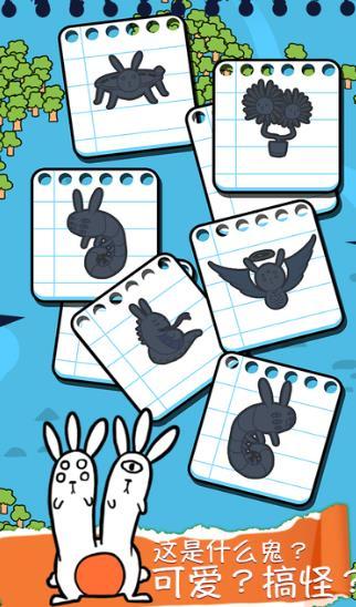 兔子进化最新版截图2