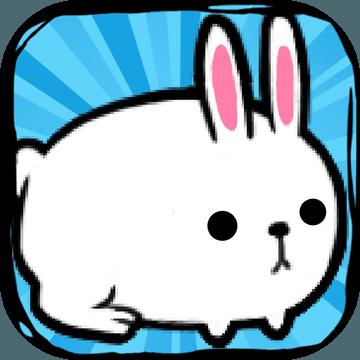 兔子进化最新版破解版
